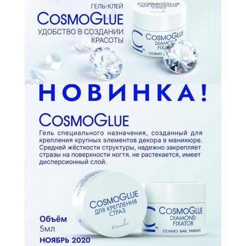 CosmoGlue